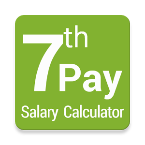 7th Pay Calculator | Calculate 7th Pay Online | Calculate Salary as